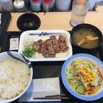 松屋 - 料理写真:厚切り豚焼肉定食 650円