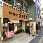 松戸中華そば 富田食堂 - キレイなお店です。