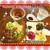 なぎ食堂 - 料理写真:
