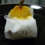 16018327 - 栗きんとん(180円)