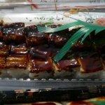 深清鮓 - 穴子箱寿司