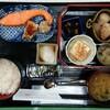 新横浜フジビューホテル - 料理写真:和朝食