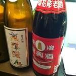 立呑み厨房 いち - 2012.11.20 お店に言ったら紹興酒を置きました。
