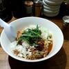 百々福 - 料理写真:汁なし担々麺 税込900円