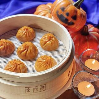 ハロウィン期間限定!かぼちゃ小籠包