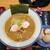 麺や 四つ葉 - 料理写真:特製濃厚鶏煮干しそば ¥1,050