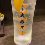 大阪王 -
