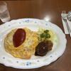 キクヤレストラン - 料理写真:来ました!
