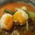 四川辣麺 - とろとろ地たまご