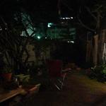 Taidaiの木 - みどりの庭