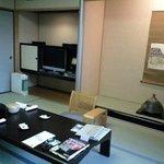 1603643 - 707号室「モミジの湯」お部屋の中