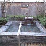 1603644 - 707号室 露天風呂