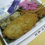 みゆき弁当 - 料理写真:のり弁当 300円