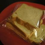 シャン ド ブレ - お試し食パン(3種の味比べ)