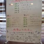 シャン ド ブレ - 人気パンのランキング1位 牛すじカレーパン