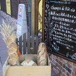 シャン ド ブレ - 可愛い入り口の標識