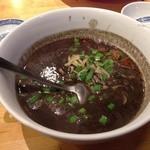 黄さんの家 - 黒ゴマ坦々麺