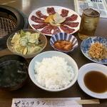 焼肉 サラン - ロース焼定食