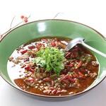 中国料理 盤古殿 - 料理写真:水煮魚/水煮牛肉