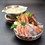 札幌かに家 - 幸漁