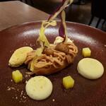 160323776 - 美しく、美味しい一皿です。                       栗とさつま芋を融合させた現代風モンブラン。