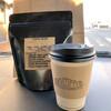 オーバーコーヒー - ドリンク写真: