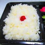 160334606 - お惣菜チョイス弁当 734円(税込)の白米ご飯のアップ【2021年9月】