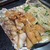 お好み焼き ひろ - 料理写真: