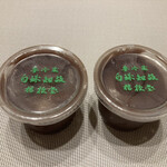 桔梗堂 - 料理写真:冷やし 白玉しるこ
