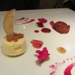 レストランパトリー - りんごと洋なしのタルトタタン