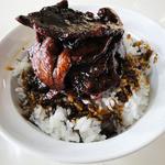 新橋 - 豚丼☆肉盛(900円)肉は積上げ式