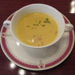 レストラン シマダ - ニンジンのポタージュ
