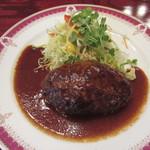 レストラン シマダ - 牛肉ハンバーグ