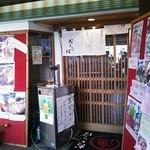 16037140 - 伊豆高原駅ビル2F手前。