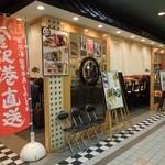 金沢まいもん寿司 - お店の外観