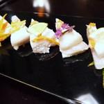 Kagaya - かぶら寿司です