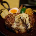 山本のハンバーグ - 俺のハンバーグ(1,350円)