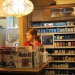 キャサリン'sBAR - 2012.11 マーガリンの横顔(掲載許諾済み)