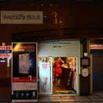 キャサリン'sBAR - 2012.11 閉店間際の店舗外観、閉店作業中のマーガリン(掲載許諾済み)