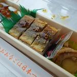 石崎食品販売 - 料理写真:あぶり&プレーン(棒寿し)弁当