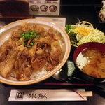 16041630 - メガしびれ豚丼\880+ご飯大盛\50 Bセット\150