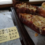 穂の香 - わさび風味のやまいもチキン158円