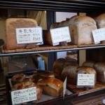 穂の香 - 食パンも買いました(ピンボケだぁ)