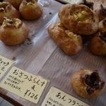 穂の香 - おさつふらんす126円