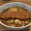 由す美 - 料理写真:かつカレーうどん丼         1300円