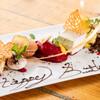 Restaurant WAO - 料理写真:季節のデザート