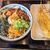 丸亀製麺 - 料理写真:釜玉担々うどん+サンマ天