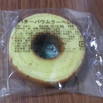 Kagetsudouautoretto - バウムクーヘン。3個で110円。