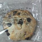 Kagetsudouautoretto - チョコスコーン。3個で110円。