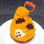 スイス菓子 ローヌ - 料理写真: